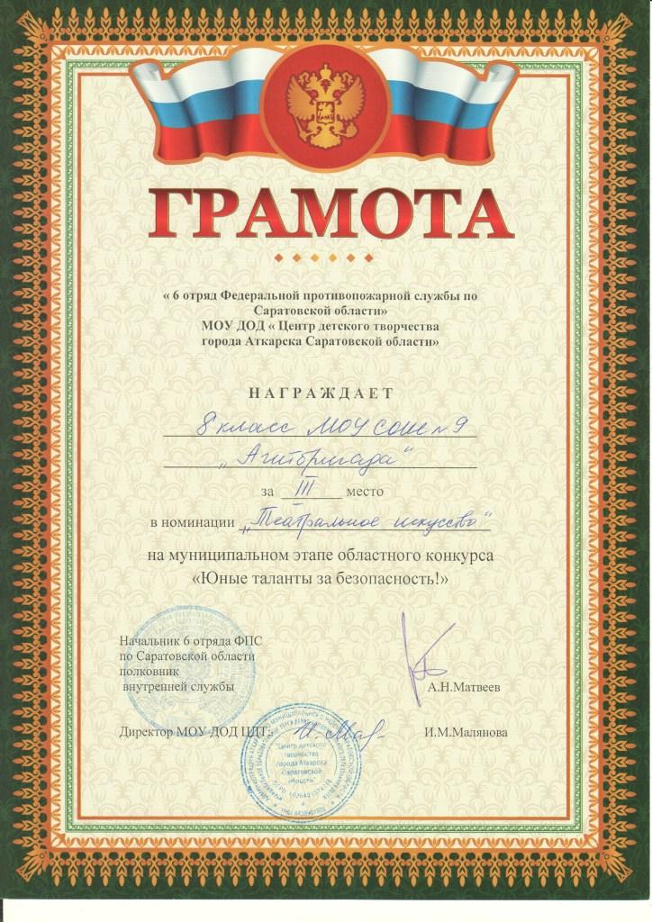отзывал работе преподавателем фармколледже красноярск компания Gonso наряду